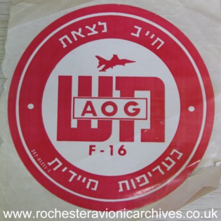 F-16 AOG Sticker